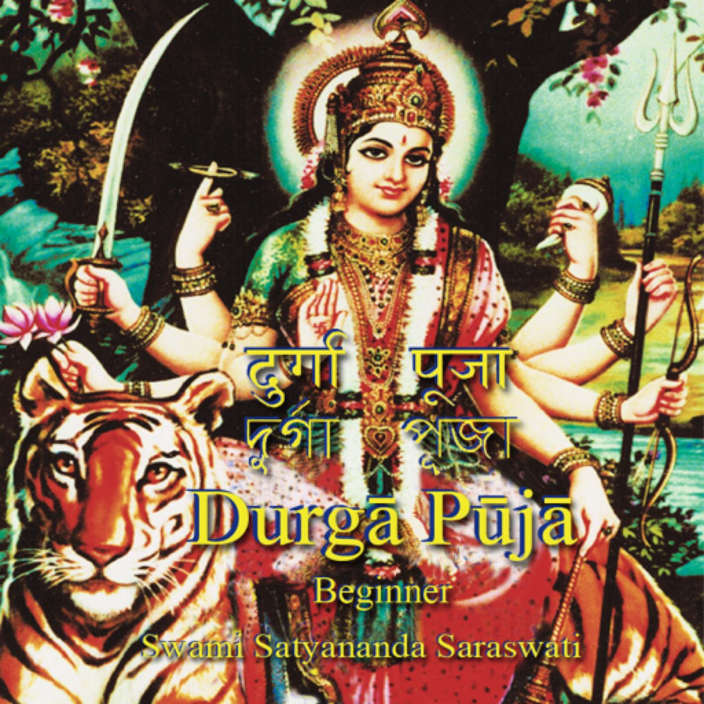 Beginner's Durga Puja
