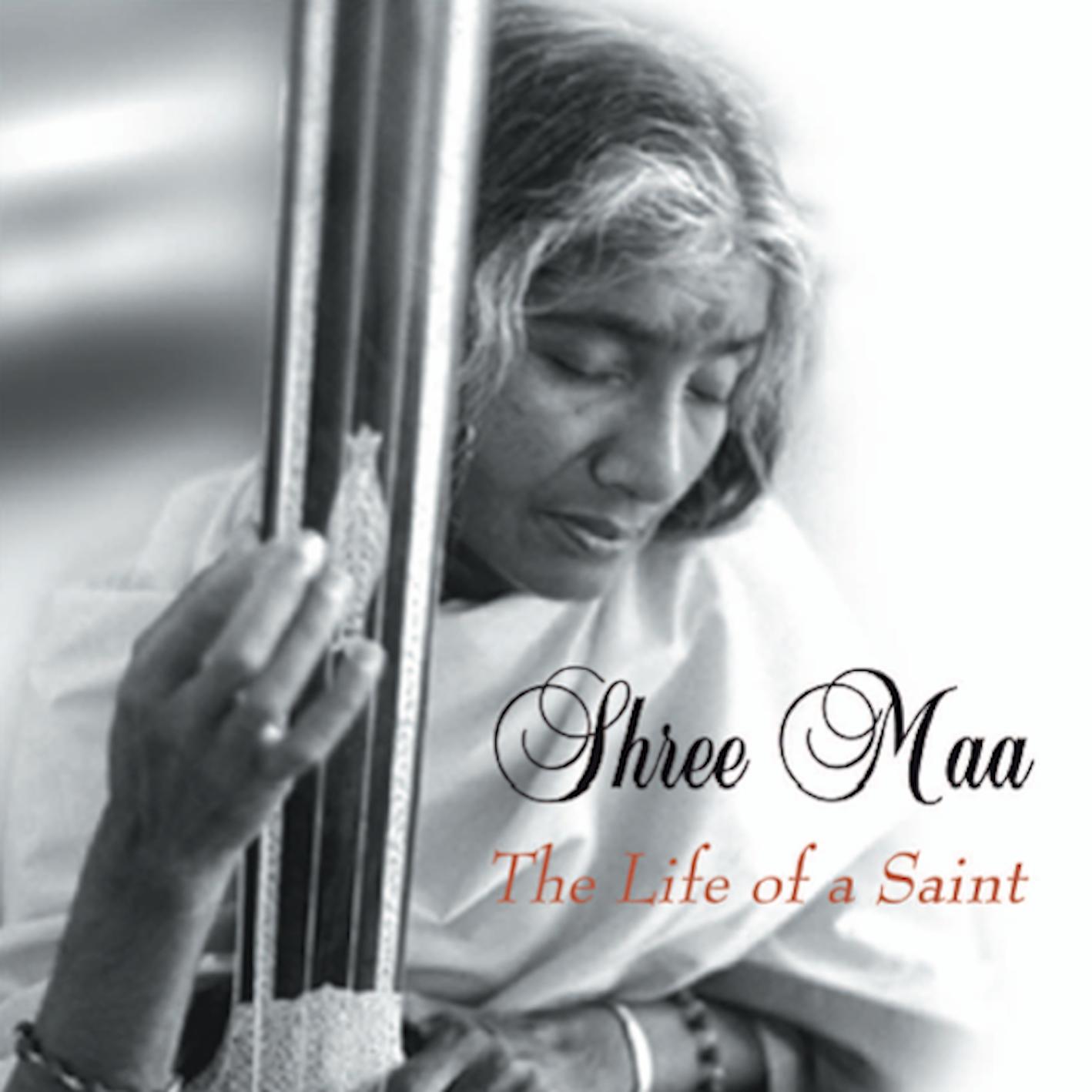 Devi Mandir Bhajans