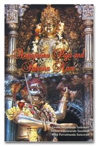 Annapurna Puja and Sahasranam