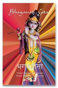 Bhagavad Gita: Episode 1. Introduction