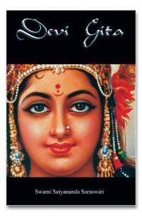 Devi Gita Series: Recitation in English