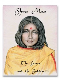 Guru Gita Series: Recitation in English
