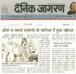 India Tour, Press Coverage: 1