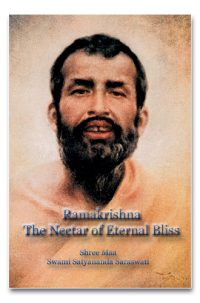 Ramakrishna, The Nectar of Eternal Bliss