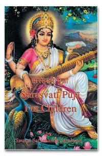 Saraswati Puja for Children