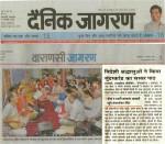India Tour, Press Coverage: 2