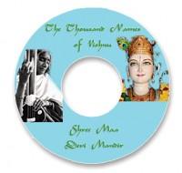 Vishnu Sahasranam and Om Namah Shivaya