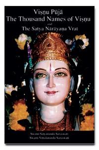 Vishnu Sahasranama & Satyanarayana Vrat