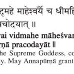 Annapurna Gayatri Mantra