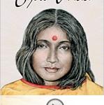 Guru Gita Class, November 2006