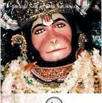 Hanuman Puja Class, 2006