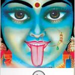 Kali Puja Class