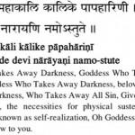 Kali Pranam Mantra