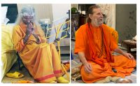 How important is it to perform sadhana in a place of power?