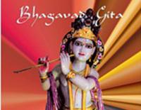 Bhagavad Gita, June 2013