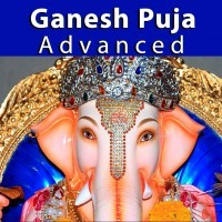 New Release! Ganesh Puja Advanced
