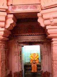 Travelogue: Gayatri Mandir and the Gayatri Sahasranam