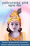 Pancharatna Gita