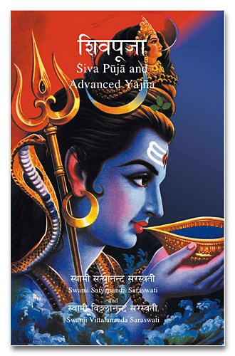 Shiva-Puja-Advanced