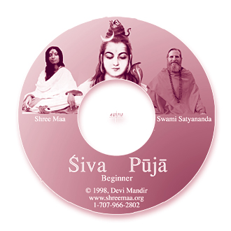 Shiva-Puja-Beginners-CD