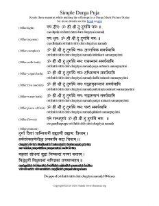Simple Durga Puja