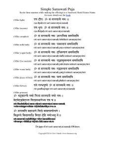 Simple Saraswati Puja